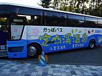 Sp1040211